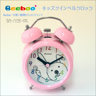 It is good to a clock gift of an animal having a cute Beeboo! Alarm clock kids twin Berg lock BM-1105-PK pink fs3gm