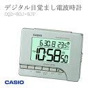 カシオ CASIO デジタル目覚まし電波時計 大型液晶置き時計 DQD-80J-8JF 置時計【DM便/ネコポス不可】