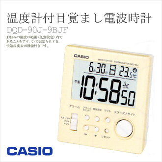 Alarm clock DQD-90J-9BJFfs2gmfs3gm with CASIO Casio alarm clock radio time signal WAVE CEPTOR thermometer