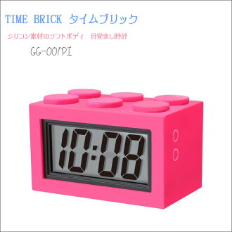 Toy sensation very fashionable! TIME BRICK タイムブリック silicone soft body alarm clock alarm clock GG-001PI pink fs3gm