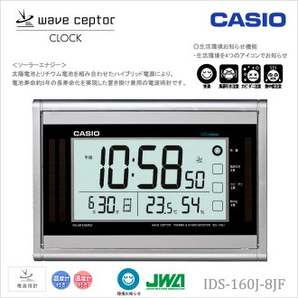 Casio CASIO radio clock wall clock temperature humidity meter with clock ソーラーエナジー IDS-160J-8JFfs3gm