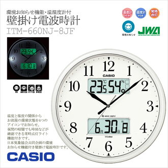 CASIO Casio environment announcement with wall-mounted radio clock temperature humidity meter with wall clock clock ITM-660NJ-8JFfs3gm