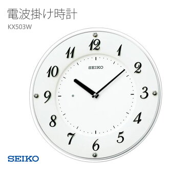 SEIKO SEIKO wall clock radio time signal wooden frame KX503W clock