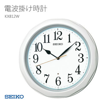 SEIKO SEIKO wall clock radio time signal KX812W clock