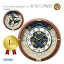 セイコー SEIKO からくり電波時計 30周年記念モデル ...