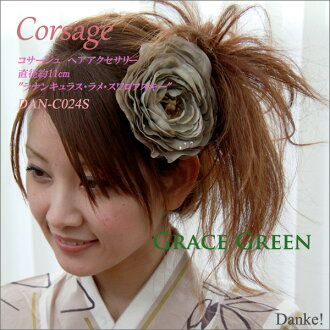 "It is good to graduation ceremony & entrance ceremony & four circle! Corsage hair accessories approximately 11cm in diameter ""ranunculus lam Swarovski"" fs3gm"