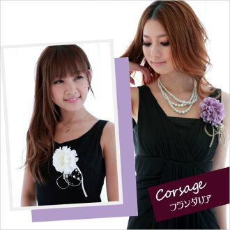 "Graduation and entrance ceremony & formal and perfect! Silk flower corsage hair accessory diameter 9 cm ""フランダリア"" 7 colors deployment fs3gm"