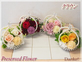 Preserved flower arrangement Crown DAN-P051fs3gm