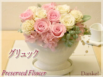 Preserved flower arrangement Gluck DAN-P054fs3gm