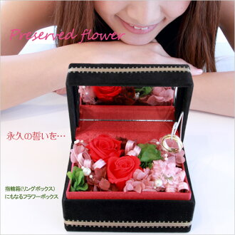 Perfect for marriage proposal! Flower box DAN-P065fs3gm be karenai flower preserved flower arrangement ring boxes ring box
