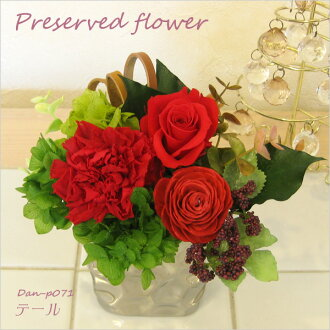 To karenai flower preserved flower arrangement 60th birthday celebration, mother's Day celebrations also recommended! Dan-P071 tail fs3gm