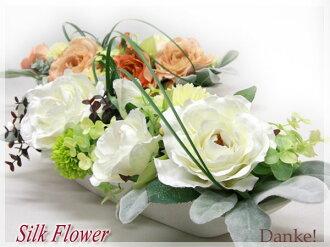 Silk flower Muguet DAN-S017Bupup7