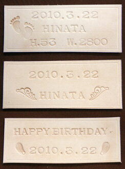 ★ original message cards ★ leather plate in a unique gift? Put the character-name response put leather plate fs3gm