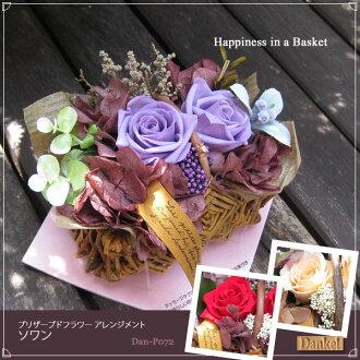 Karenai flower preserved flower arrangement soon DAN-P072fs3gm