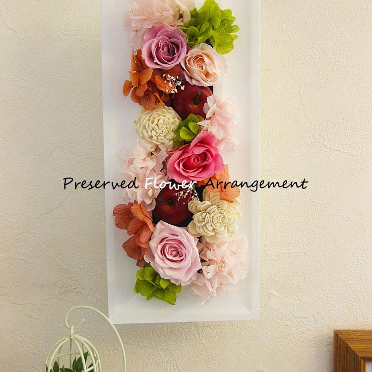 枯れないお花 プリザーブドフラワーアレンジメント リンゴの壁掛けウッドフレーム大 2WAY DAN-P095