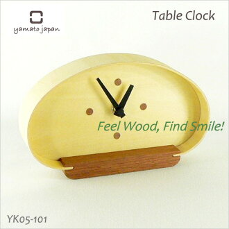 Design clock interior clock table clock Table Clock table clock YK05-101 Yamato industrial arts upup7 full of the warmth of the tree