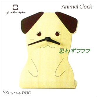 デザインク lock インテリアク lock clock Animal Clock (アニマルク rock) filled with warmth of wood dog YK05-104 Yamato craft fs3gm