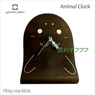 Filled with warmth of wood デザインク lock インテリアク lock clock Animal Clock (アニマルク rock) seal YK05-104 Yamato craft fs3gm