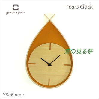 Design clock interior clock wall clock TEARS CLOCK (yk06-001-1 Yamato industrial arts fs3gm unique a W) orange tears type design) full of the warmth of the tree