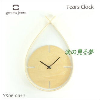 Design clock interior clock wall clock TEARS CLOCK (yk06-001-2 Yamato industrial arts upup7 unique a W) white tears type design) full of the warmth of the tree
