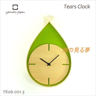 Design clock interior clock wall clock TEARS CLOCK (yk06-001-3 Yamato industrial arts upup7 unique a W) green tears type design) full of the warmth of the tree