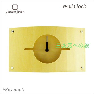 Put a design clock interior clock full of the warmth of the tree; 時計掛置兼用 clock WALL CLOCK S natural YK07-001 Yamato industrial arts fs3gm