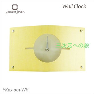 Filled with warmth of wood デザインク lock インテリアク lock clock hanging placed for both clock WALL CLOCK S white YK07-001 Yamato craft fs3gm