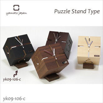 Filled with warmth of wood デザインク lock clock PUZZLE STAND TYPE M ebony wood YK09-106-B Yamato Kogei ◆ 68 Tokyo International Gift Show at the active design & クラフトア Awards Contest Grand Prize winning work upup7.