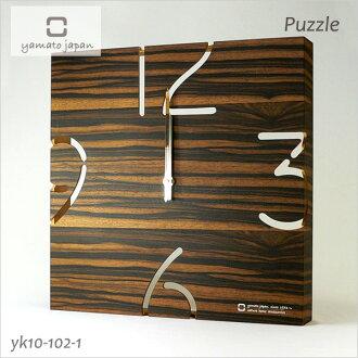 Filled with warmth of wood デザインク lock インテリアク lock clock radio clock ebony PUZZLE puzzle YK10-102-1 Yamato craft fs3gm