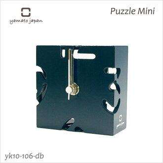 Design clock interior clock table clock PUZZLE MINI (puzzle mini) dark blue YK10-106-DB Yamato industrial arts upup7 full of the warmth of the tree