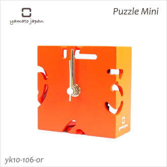 Filled with warmth of wood デザインク lock インテリアク lock clock PUZZLE MINI ( puzzle ) Orange YK10-106-OR Yamato craft fs3gm