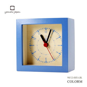 It is good to Yamato industrial arts present! Colorful mini-clock COLORM light blue alarm clock table clock YK12-005-LBL