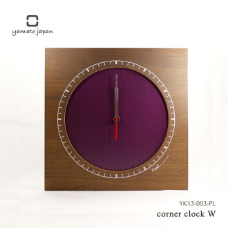 It is good to Yamato industrial arts present! Wood clock corner clock W purple clock YK13-003-PL to be able to put at the corner of the room
