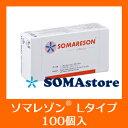ソマレゾンL(7mm) 100個入り