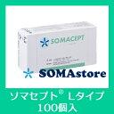 ソマセプトL(7mm) 100個入り <SOMANIKS(ソマニクス)公式オンラインストア>