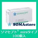 ソマセプトmini(4mm) 100個入り <SOMANIKS(ソマニクス)公式オンラインストア>