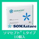 ソマセプトL(7mm) 10個入り 【ゆうパケット対応商品】<SOMANIKS(ソマニクス)公式オンラインストア>