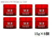【送料無料♪】マックスファクター SK-II R.N.A パワー ラディカル ニュー エイジ 15gx6個(90g)【SK2/SK ll/エスケーツー】【ミニサイズ】【80g】の商品をお求めの方にも♪【こちらの商品は楽天最安値へ挑戦中!】