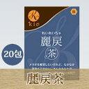 麗戻茶[れいれいち]20包(宇金・細茶・連銭草・桑葉