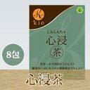 ショッピングストレス 心浸茶[しんしんちゃ]8包(エゾウコギ・棗の実・アマチャヅル・羅布麻・甜茶)