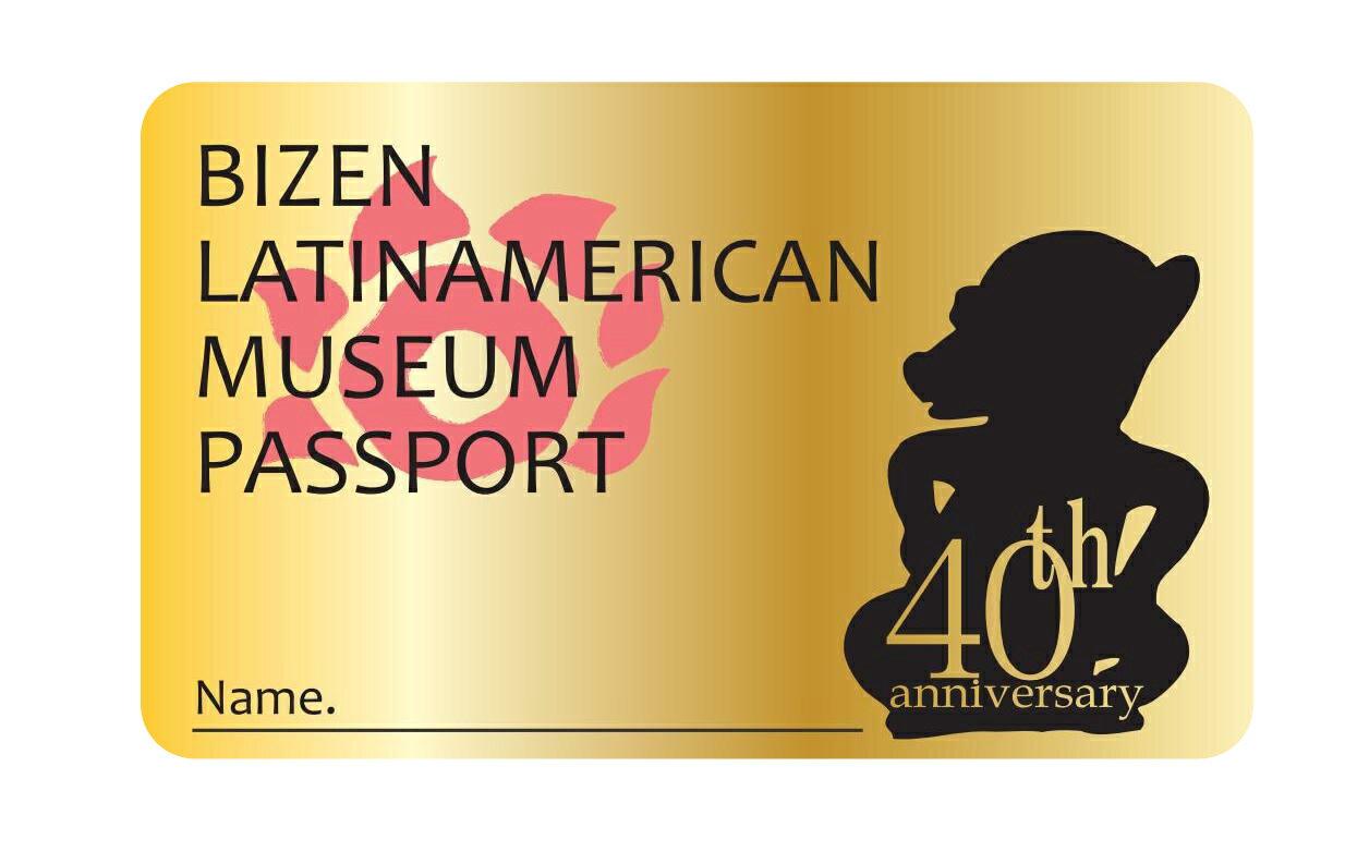 【メール便送料無料】開館40周年記念!BIZEN中南米美術館プレミアム入館パスポート