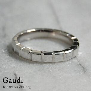リモデルド Collection マリッジリング ダイヤモンド ゴールド