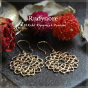 "Lady's jewelry [easy ギフ _ packing] for K18 gold watermarks pattern hook pierced earrings ""Rudynore"" free shipping 18k 18-karat gold gold pierced earrings pierce Lacey race classical women presents a gift [tomorrow easy correspondence]"