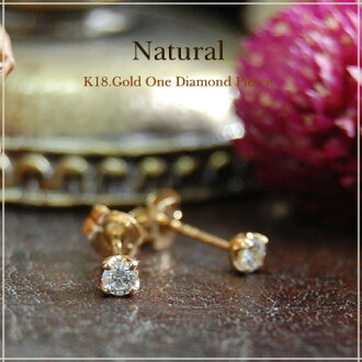 """Natural Pierce' K18 Gold Diamond Earrings 18 k 18 k gold Stud Earrings earrings try ladies grain diamond pierce women's jewelry store gift gift 10P28oct13."