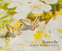 "A jewelry trial trial [tomorrow easy correspondence] for K18 gold butterfly pierced earrings ""Butterfly"" free shipping butterfly stud bolt pierced earrings pierced earrings butterfly 18k 18-karat gold gold Lady's women presents a gift [easy ギフ _ packing]"