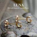 "Lady's jewelry [tomorrow easy correspondence] for every month moon women presents a gift [easy ギフ _ packing] on K18 gold Crescent pierced earrings ""Luna"" free shipping gold 18K 18-karat gold 3rd"