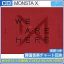 楽天SONAGIMART4種選択[ポスター無しでお得] MONSTA X 正規2集 [TAKE.2 WE ARE HERE] / 韓国音楽チャート反映 /1次予約/ 送料無料