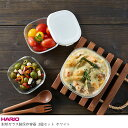 HARIO(ハリオ) 耐熱ガラス製 保存容器 3個セットホワ...