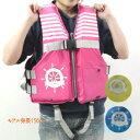 FINE JAPAN(ファインジャパン) FV-6154 NEW簡易フローティングベスト ライフジャケット(大人タイプ)