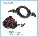 RGBlue(アールジーブルー) ロテーションリングアダプターセット RGB-RR01